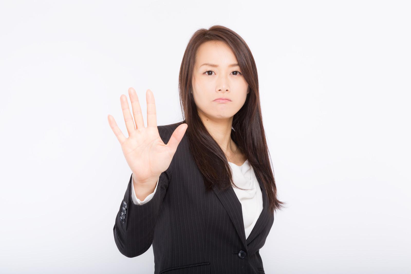 怖い!職場でエステ勧誘を受けて断った話【しつこい勧誘の断り方】