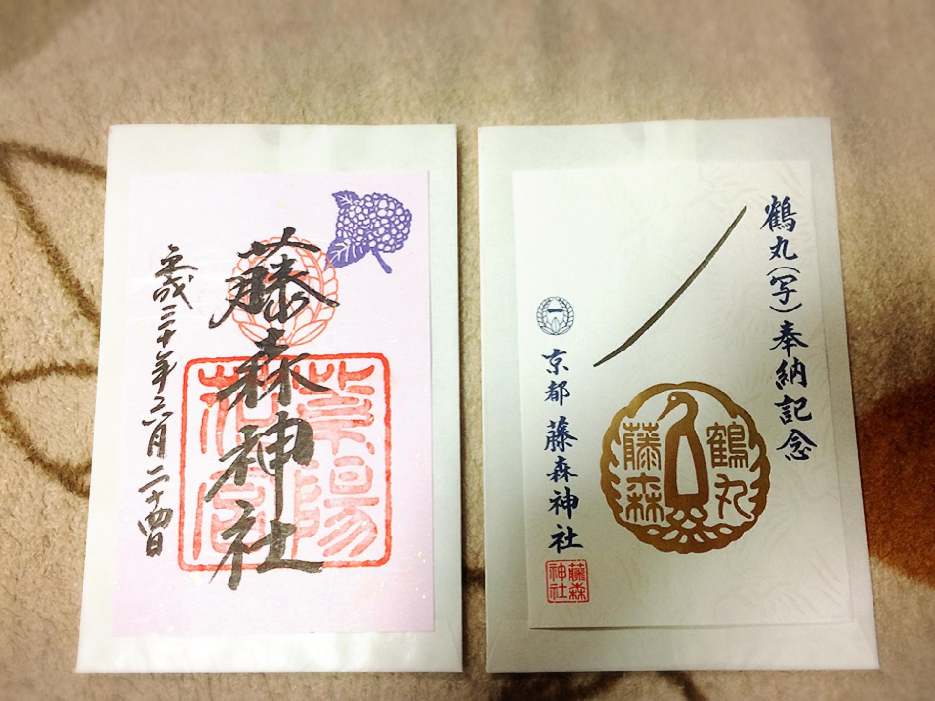 刀女子必見!藤森神社で鶴丸の写しを見に行ってきた話と伊藤軒で限定つるラテを頂いた話