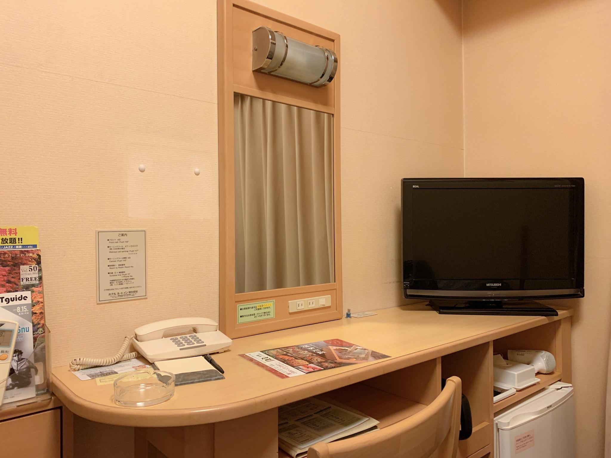 福岡観光に泊まるならここをすすめたい!ホテルルートイン博多駅前をおすすめする理由