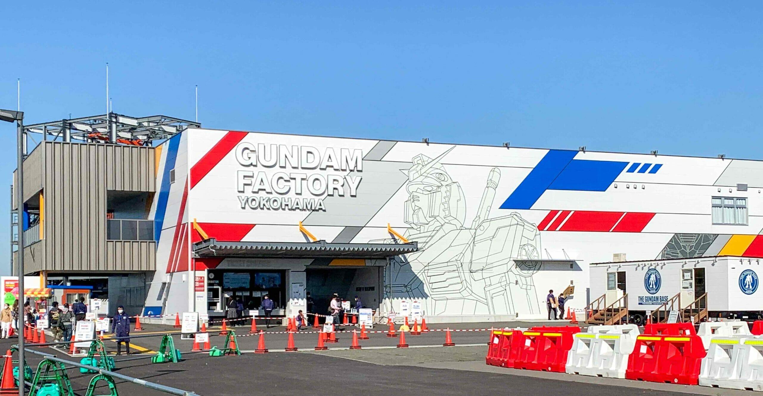 GUNDAM FACTORY 横浜に行ってきました!ガンダムに詳しくなくても楽しめるから、みんな行くと良いよ